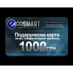 Подарункова карта на 1000 грн
