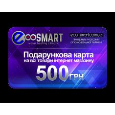 Подарункова карта на 500 грн